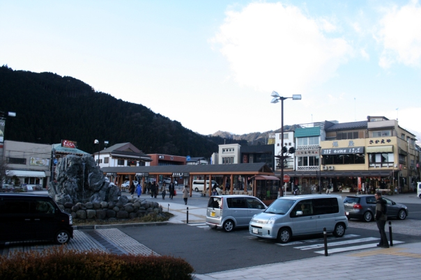 The Area Near Nikko Station