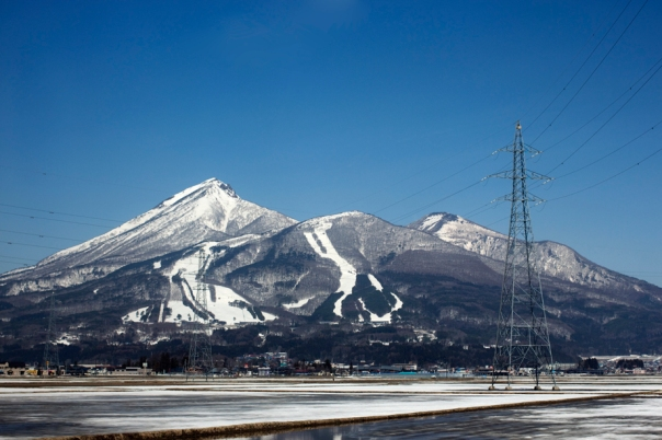 The mountains in the middle of Fukushima
