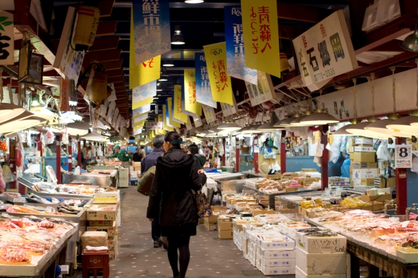 The ichiba (market) is about 2 minutes from the station. If you see fish you want to eat, don't hesitate, the owners will find a seat for you to eat it all up.