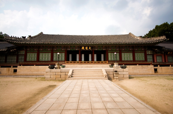 Daejojeon, the queen's hall