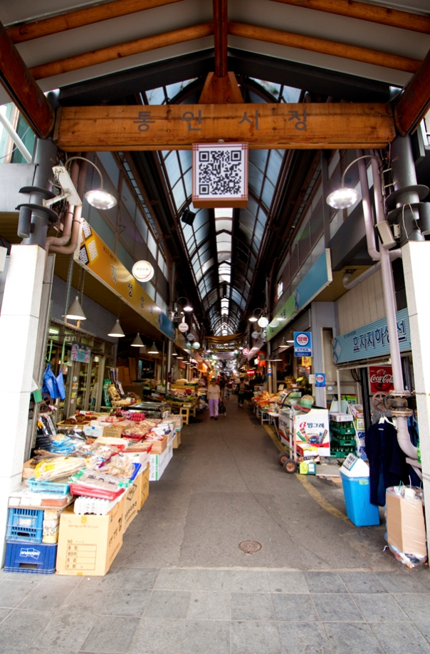 There's a QR Code at the front of a traditional market, if there's something more Korean than that I don't know it.